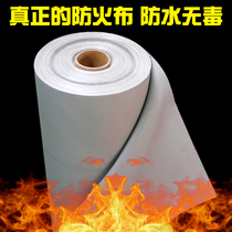 Fireproof Flame Retardant Cloth Silicone rubber titanium alloy resistant to high temperature welding protection soft connection glass fiber waterproof fireproof cloth