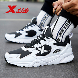 Special step men's shoes sports shoes 2021 new spring running shoes men's mesh summer breathable casual diddy shoes