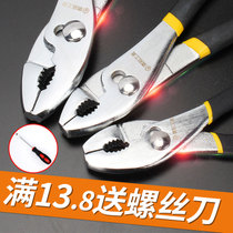 Steel extension Carp pliers multifunctional auto repair clamp tool quick screw big mouth clamp fish mouth pliers Tail clamp