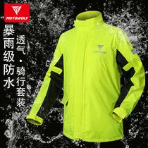 Motorcycle motorcycle raincoat rain pants Electric car rider split suit Anti-storm single takeaway poncho clothing men and women