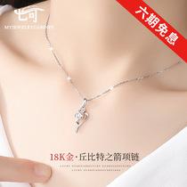 18k white gold necklace for women 2021 new collarbone pendant light luxury Swarovski 520 Valentines Day gift