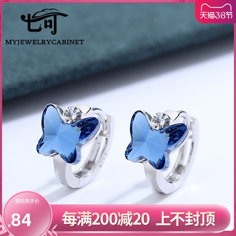 Seven butterflies 925 pure silver studded womens earrings earrings temperament simple engraving jewelry Valentines Day gift