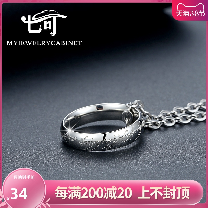 Seven magic ring ring necklace fashion mens hipster personality inscription ring pendant jewelry Lord of the Rings accessories