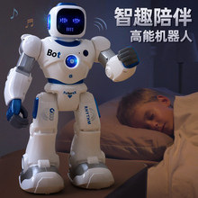 Super remote control intelligent robot voice dialogue high tech programming educational intelligence electric dance children toy boy