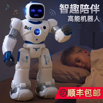 Oversized remote control robot voice dialogue high-tech program design puzzle electric dancing childrens toy boy