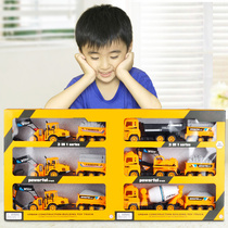 Large fall fire truck excavator excavator simulation set boy toys childrens toys car gift box