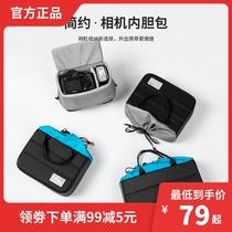 LOVEPS camera storage bag 5D3 photography bag 7D SLR liner bag a7m2 lens case Accessories portable