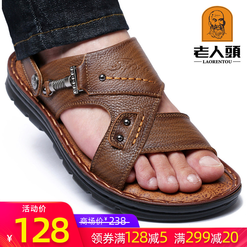 Old head sandals men's new style leather casual beach shoes in summer 2020 leather thick bottom antiskid middle-aged sandals