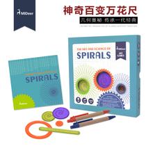 Mideer magic flower ruler versatile variety DIY gear painting childrens painting learning toys