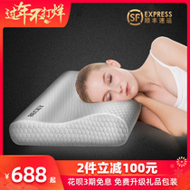 BECKY pillow single help sleep cervical memory pillow sleep special care cervical slow rebound high and low health pillow core
