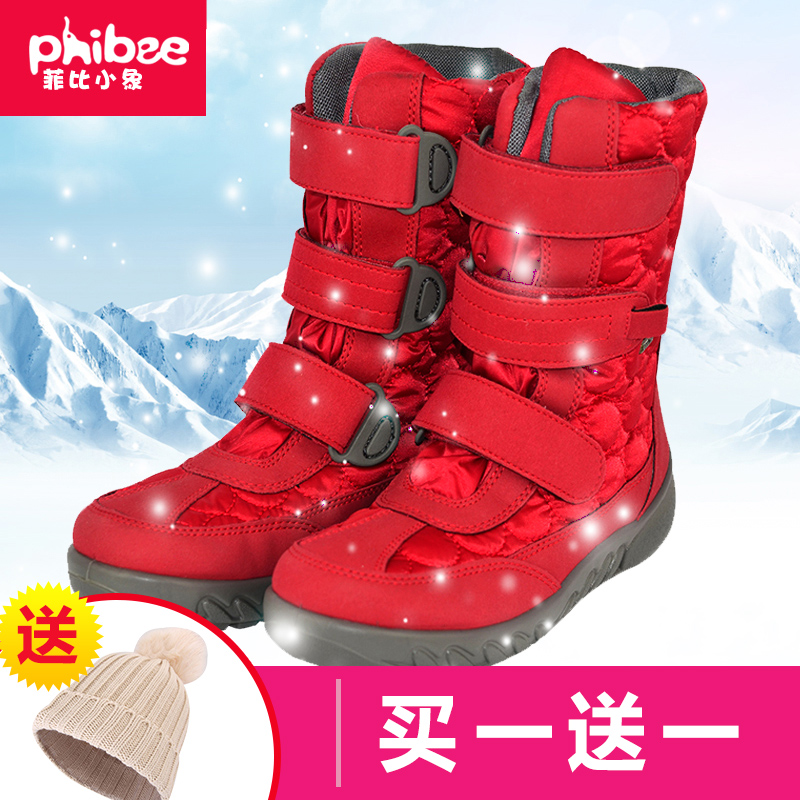Phibee Phoebe elephant like autumn and winter outdoor snow boots women plus velvet thick anti-slip tube flat with hiking shoes