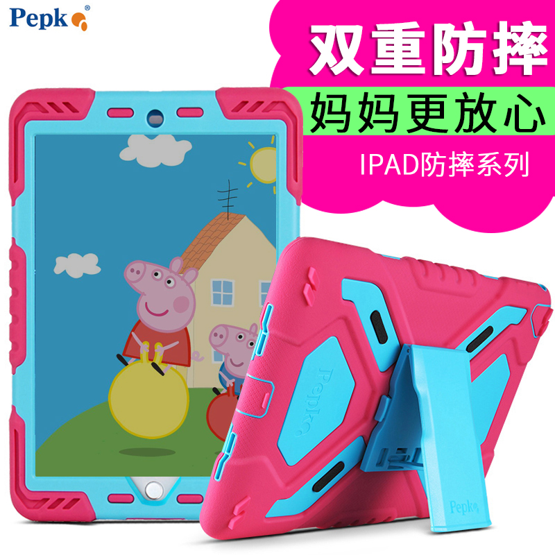 Apple 2018 new iPad protective jacket anti-smash Mini 2 MINI 4 tablet computer iPad 4 silicone air2 shell 9.7 inch 2017 Aipai 6th package 1822 shell 1893 children net red 5