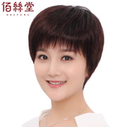 Female hair wig hair fashion in the elderly mother is short and straight hair natural human hair set short hair