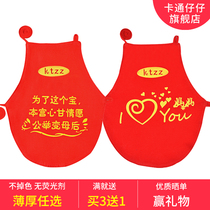 Fall winter baby red cotton protective belly wall
