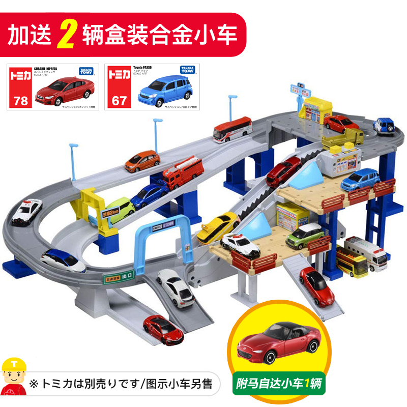 TOMY/DOMEKA ALLOY CAR ELECTRIC RAILWAY SUPPORT OF JAPAN 399322CN