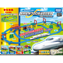 TOMY three-section electric train N700 Shinkansen stereo set toy gift can spell 3 kinds of track scheme