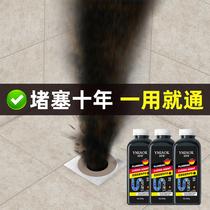 Agent de dragage de tuyau de cuisine de dissolution de lhuile dégout de toilettes de nettoyage de nettoyage de colmatage artefact spécial