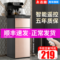 Chigo home bucket water dispenser home vertical hot and cold intelligent remote control new automatic bottled water tea bar machine