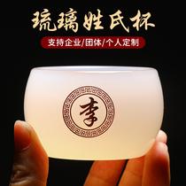 Private custom glass teacup Jade porcelain tea cup Small tea cup Japanese glass master cup Peoples single cup tea set