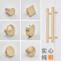 Pure copper cabinet door modern minimalist wardrobe cabinet drawer Nordic single hole cabinet handle Gold Light Luxury brass handle