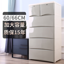 60 66cm wide and thick multi-layered drawer-type storage cabinet household toy clutter storage cabinet finishing box