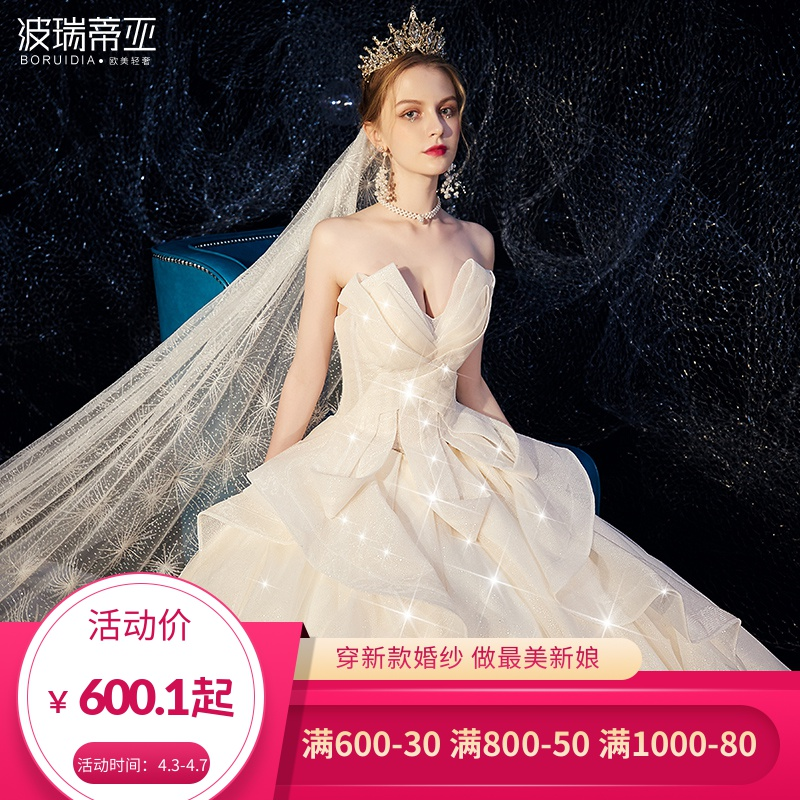 2020 brassiere light main wedding dress 2019 new bride luxury tailed starry sky dress