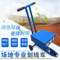 Draw line car track and field competition venue white line runway warning line parking Space Road site lawn line truck