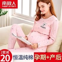 Беременные женщины осенние брюки костюм хлопок свитер беременность послеродовой плюс бархат кормящие пижамы осень и зима термобелье