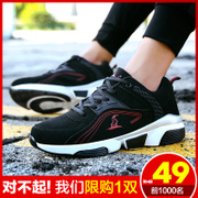 2017 new Korean Shoes Mens sports casual shoes men's shoes in winter and warm velvet shoes