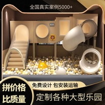 Naughty Fort Childrens paradise Indoor playground equipment Large and small slides Kindergarten toys Parent-child early education facilities