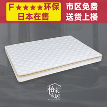 3D Brown natural Latex comfortable imported 0 formaldehyde palm hard mattress two sides sleeping waist spine outlet customizable