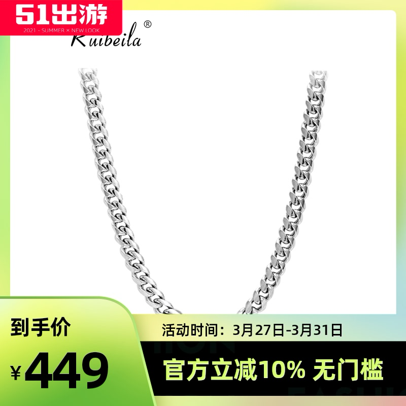 Ruibeila Cuban silver necklace mens simple classic hanging 990 sterling silver European and American street chain chain
