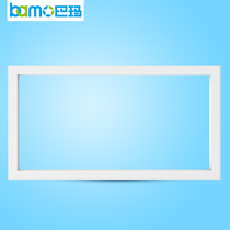 Bama integrated ceiling adapter box white gypsum board PVC traditional ordinary ceiling conversion box 30 * 60