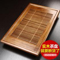 Yude Kung Fu tea set home simple solid wood tea plate tea table tea table tea tray tea drawer water storage small teahouse