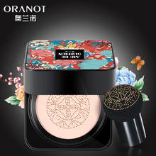 Orlando net red small mushroom head air cushion BB Cream CC bar, genuine Concealer moisturizing, durable waterproof isolation liquid foundation