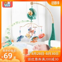 Baby toy baby crib bell 3-6 months 12 men and women revolving baby crib bell wisdom ringing bell 0-1 years old