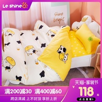 LAN 苼 childrens kindergarten quilt three sets of NAP special core Cotton Quilt Cover baby crib custom