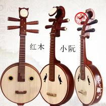 Hengle red Rosewood small Nguyen instrument professional playing Mahogany Bay carved small Nguyen factory direct tone small Nguyen straight head
