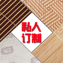 Old Craftsman mat set to make rattan ice mat straw mat double-sided bamboo mat Childrens Table personalized customization