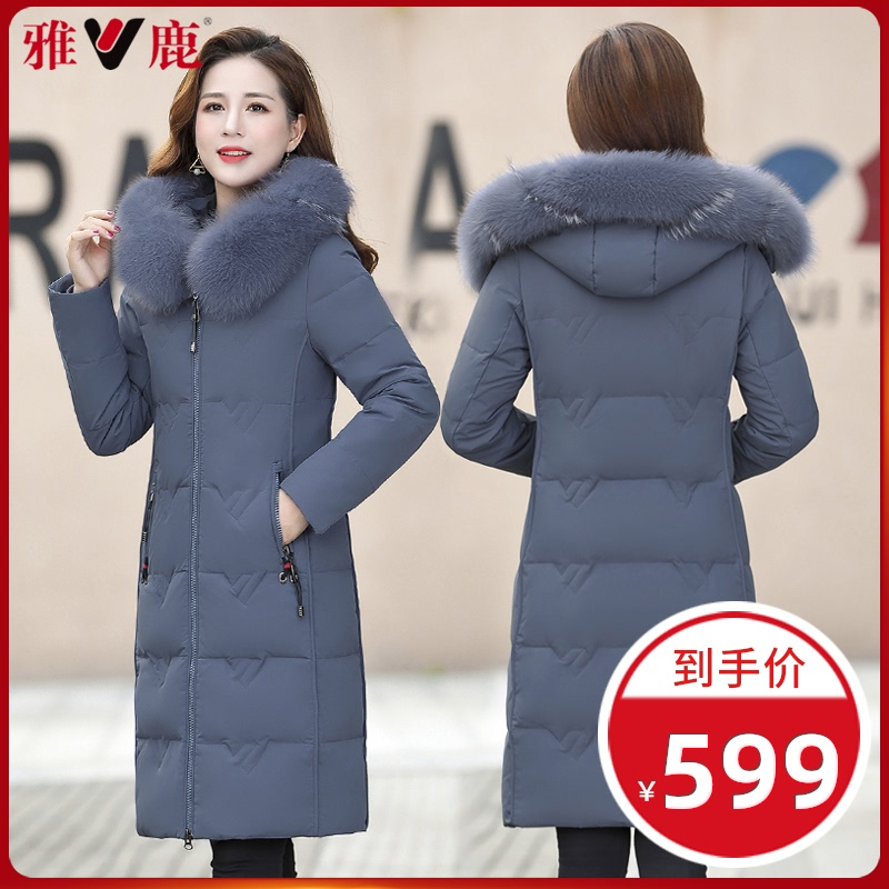 Yalu anti-season middle-aged senior down jacket female middle-length 2020 new thickened middle-aged mother winter dress official