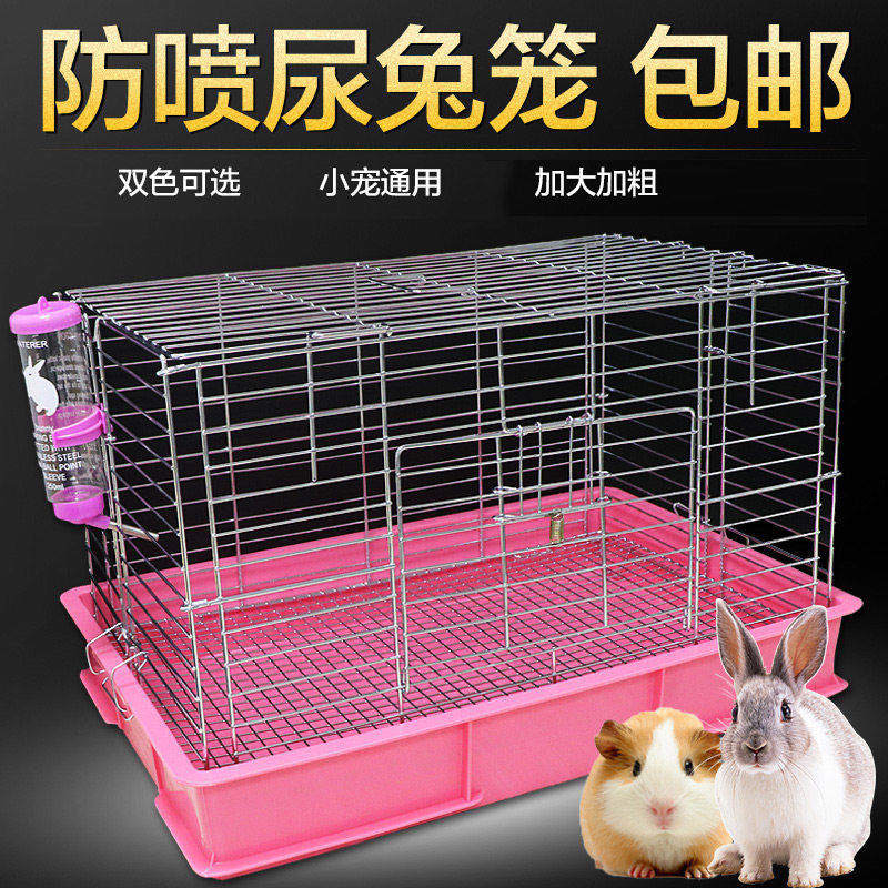 Кролик голландский свинья клетка негабаритных негабаритных кроликов клетки культивирования виллы кролика кролика анти-мочеиспускания домашних животных поставок для домашнего использования