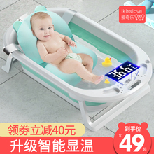 Newborn baby bathtub household folding products baby swimming bucket children can sit and lie large bath tub