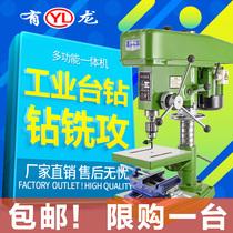 Электрическая дрель промышленного класса сверлильный небольшой 220v поворотный многофункциональный настольный сверлильный станок с ЧПУ для глубокого сверления и фрезерования