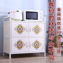 Put the cupboards home kitchen cabinets simple storage cabinets lockers multi-storey living room lockers with doors