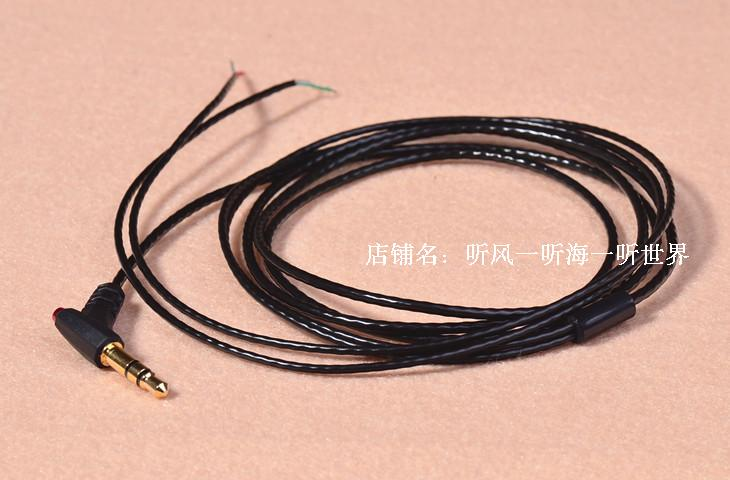 DIY Headphone Cable Headphone Upgrade Silver Plated Fever Headphone Cable PK Furukawa Teflon True Silver Plated Wire