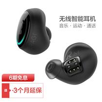 Bragi the Dash Wireless intelligent motion Bluetooth music headset swimming waterproof heart rate call Country line