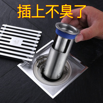 Submarine deodorant floor drain core toilet sewer deodorant cover silicone inner core toilet insect repellent artifact