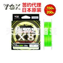 Japanese imports YGK PE line 8 series Yayuan sea fishing hercules line tian pig empty X8YGK line raft fishing