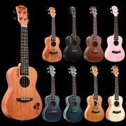 Adult male ukulele beginner students 23 inch 26 inch ukulele children guitar ukulele