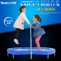 Tian Xin with handrail double trampoline children indoor home foldable spring baby jumping bed child bounce